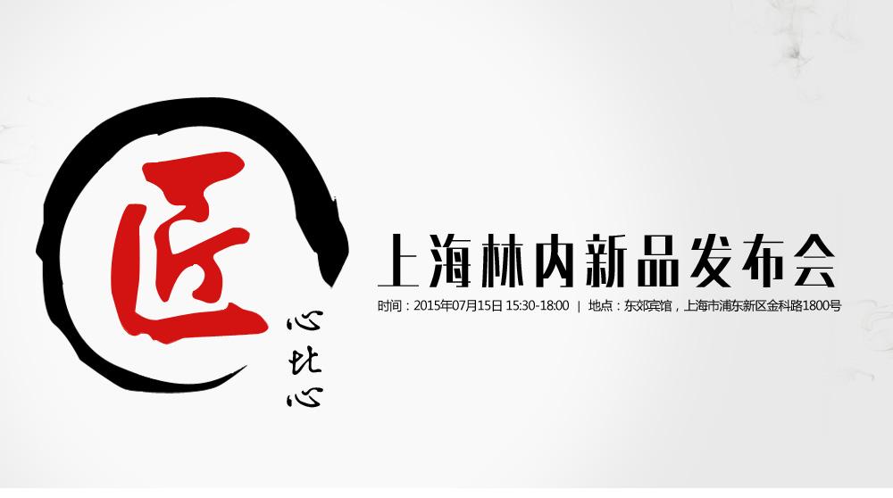 logo logo 标识 标志 设计 图标 1000_558