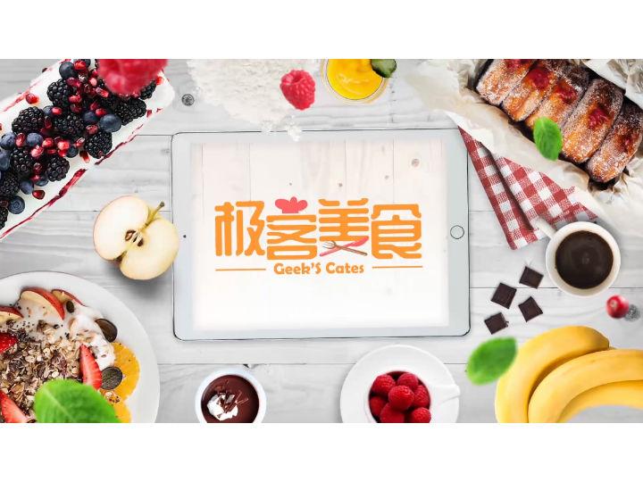 http://dh.salon1800.com/food/